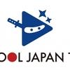 【東南アジアで大人気!】PPAPの次は「Tokyo Bon」