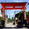 京都 車折神社・茅の輪くぐり(6月1日~30日)