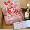 【ふるさと納税】肉㉑〜お得な定期便5月分★『四万十鶏2kg』! 高知県須崎市〜