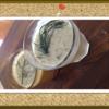 「ヨーグルトのスープ(タラトル)」の思ひで…