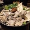 【信州中野居酒屋】鍋が安くて美味しい和喜多!宴会もできるくらい広いよ