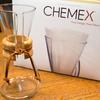CHEMEX (ケメックス) コーヒーメーカーを使ってみた