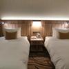 宿泊記 ANAクラウンホテル千歳 Yahooトラベルでお得に予約。きれいな新館に宿泊。キャンセル可能プランのクレカ決済日は?!