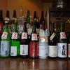 「日本酒祭りin楽楽」を開催しました。
