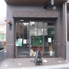 北池袋「WAVY COFFEE ROASTERS(ウェービーコーヒーロースターズ)」〜自家製スイーツも美味しいロースターカフェ〜