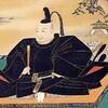 日本における仏教が果たした足跡8~大衆に根をおろした江戸時代の仏教