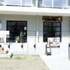 高円寺【JULES VERNE COFFEE(ジュールヴェルヌコーヒー)】