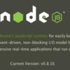 【初心者向け】node.js(0.10x) + socket.io(0.9x)のサンプルプログラム
