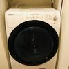 家事って本当に面倒くさい!共働きワーママの私が時短のために買ったアイテム その1~洗濯乾燥機(シャープ)~