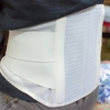 腰痛ベルトのオススメ!Amazonなどネットでも買える腰痛ベルトの紹介