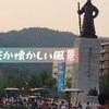 韓国 懐かしい風景。。。韓国に行きたくて仕方ない