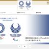 スポーツVRのライブ配信において東京オリンピックはターニングポイントになるのか