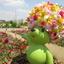 都市緑化フェアー横浜その2