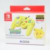 【Nintendo Switch スマブラ用コントローラー】HORIからスマブラ向けゲームキューブ型コントローラーが発売されたので買ってみた!