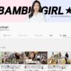 人気韓国人YouTuber!バンビガールさんてどんな女性?
