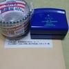 テレ朝「よゐこの無人島0円生活」CDが当選しました!