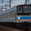 205系代走区間快速運用etc@東貝塚-和泉橋本(8月21日)