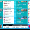 【剣盾S9】偽装コータスエースバーン【最終1914-976位】