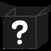 これは流行りそう!? 『 質問チケット(自分に質問できる権利を売り買い)』という新Webサービス!!