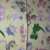 「初心者さん向け」袋縫いの特徴と縫い方