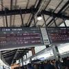 ■僕たちのにいがた酒の陣!2014■1日目:東京駅→新潟駅→朱鷺メッセ→駅南&弁天通り夜散歩