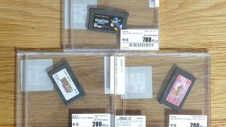 中古ソフトの半額セールでGBAの裸ソフトをいくつか購入。