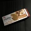 パルムのフォンダンブロンドショコラがマジで美味い!
