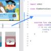 【はじめてのiOSアプリ作成とその詳細手順】音楽再生の簡単iOSアプリ作成記録(Swift, Xcode, iPhone)