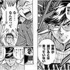 【トンデモ】マッカーサーのマインドコントロール