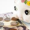 【小銭貯金】8月の結果報告