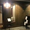 女子会したいな「とらっとりあ義村」@神戸市西区