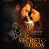 『瞳の奥の秘密 El Secreto De Sus OJos』(2009)スペイン・アルゼンチン合作 ファン・ホゼ・カンパネッラ(Juan Jose Campanella)監督 この不毛で無味乾燥な世界での真実の愛とは?