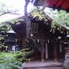 聖なる場所を巡る 愛宕神社の千日詣り百六十七日目 2016.8.18木曜日