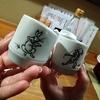 【五反田】11月は北東北、12月は地域拘らず。旅するように日本酒を『SAKE story』