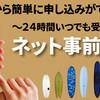 藤沢店情報、篠崎店中古、大阪店情報!!ついに明日です!!
