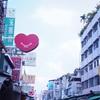 【高雄】新幹線旅を可愛いボトル茶で気分を盛り上げる!お洒落なドリンクスタンド「BUBBLE.s 茶・鮮奶茶專賣」