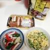 おさぼりカツカレー定食