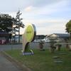 #051 散歩(18) 健民海浜公園