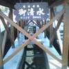 天空の城・大野城の城下は湧き水で潤う素敵な町だった!!