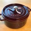 【ストウブ】鍋(ピコ ココット ラウンド)を買いました!