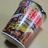 サッポロ一番 100時間カレーB&R監修 欧風カレーラーメンを食べました より。