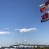 横浜から藤沢へ