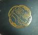 刀ミュ ミュージカル『刀剣乱舞』~三百年の子守唄~ ライブビューイング観てきた