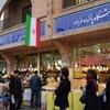 【イラン】悪の枢軸?良い人ばかり!テヘラン市内観光