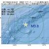 2017年09月05日 00時50分 釧路沖でM3.8の地震