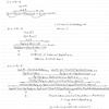 「直観主義型理論(ITT, Intuitionistic Type Theory)」勉強会ノート其ノ拾四「デカルト積の応用(途中から)」「集合族の直和」「直和の応用(途中まで)」(復習編)