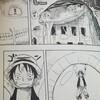 ワンピースブログ[三十巻] 第277話〝マクシム〟