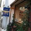 明日!11/8(水)経堂マレットCafe弾き語りライブです♪