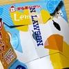 ローソンの「からあげクン レモン味」を食べました【4/15はからあげクンの誕生日!】