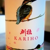 刈穂 純米吟醸 kawasemi sakura label